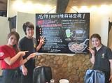 中国料理 ファンファンのアルバイト情報