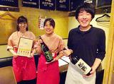 魚料理と美酒の店 NAGOMIのアルバイト情報