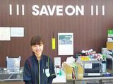 セーブオン新発田城北町店のアルバイト情報