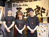 煮干しラーメン玉五郎 京橋店のアルバイト情報