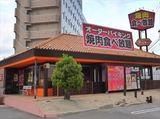 天山閣 丸亀田村店のアルバイト情報