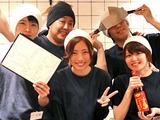 渋谷餃子 大森店のアルバイト情報
