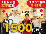 いきなりステーキ セブンパークアリオ柏店のアルバイト情報