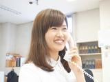 三協フロンテア株式会社 東京支店のアルバイト情報