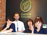 (1)グリーンハウス守山店 (2)グリーンハウス瀬戸店のアルバイト情報
