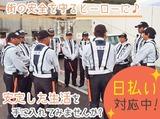 株式会社JSP ※勤務地:高知市エリアのアルバイト情報