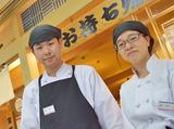 丼丼亭 長崎ゆめタウン夢彩都店 ※昨年末 NEW OPENのアルバイト情報