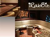 iRabBitのアルバイト情報