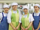 栄養食株式会社 (勤務先:江東区の企業内食堂) [現場No.0046]のアルバイト情報