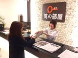 俺の部屋 横浜店 【株式会社ソーエキサイト】のアルバイト情報