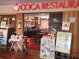 コカレストラン JR博多シティ店のアルバイト情報
