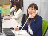 スタッフサービス(※リクルートグループ)/石巻市・仙台【石巻】のアルバイト情報