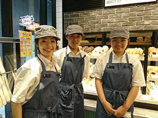 ミスタードーナツ 石神井公園駅前ショップのアルバイト情報