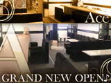 Lounge Aceのアルバイト情報