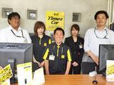 タイムズカーレンタル 高松空港前店のアルバイト情報