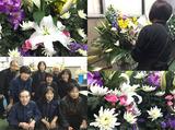 株式会社大阪祭典 生花部 南営業所のアルバイト情報