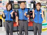 東長崎SSのアルバイト情報