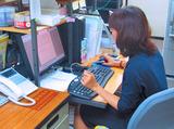 板倉司法書士事務所のアルバイト情報