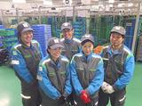 スリーエス・サンキュウ 川越定温センターのアルバイト情報