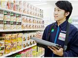 ファミリーマート 石神井台七丁目店のアルバイト情報