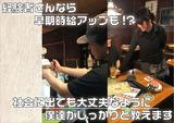 お多福 枝川店のアルバイト情報