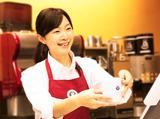 エクセルシオールカフェ ミューザ川崎店のアルバイト情報