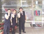 マルシン 笹塚店のアルバイト情報