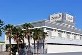 ホテル セーヌのアルバイト情報