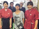 味の民芸 八王子店[6102]のアルバイト情報