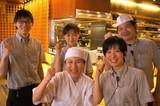 和食れすとらん 天狗 稲毛海岸店[95]のアルバイト情報