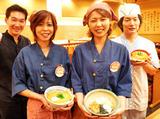 杵屋 加古川イオン店のアルバイト情報