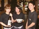 日本食レストラン 八葉 HACHIYOのアルバイト情報