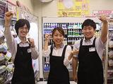 LAWSON+toks  エトモ江田店のアルバイト情報