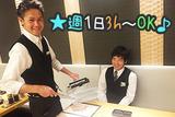牛兵衛 草庵 川越アトレマルヒロ店のアルバイト情報