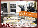 ヒロコーヒー 伊丹いながわケーキ工房のアルバイト情報