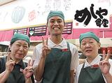 めしや食堂 茨木店のアルバイト情報