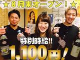西新宿 ふじ屋 ※8月末OPEN予定のアルバイト情報