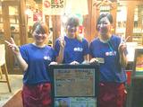 鶏バル コケコッコ 千葉駅前店のアルバイト情報