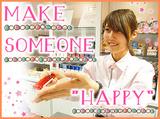 HAPPY G・FUJISAWAのアルバイト情報
