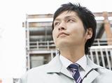 株式会社ボーストのアルバイト情報