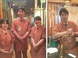 日本海庄や羽生店のアルバイト情報