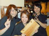 永秀  神泉店のアルバイト情報