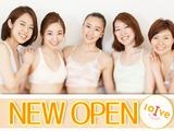 loIve 宮崎店 New OPENのアルバイト情報