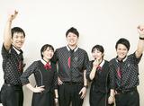 YASUDA 【やすだ】 戸田店 のアルバイト情報