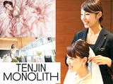 TENJIN MONOLITH <天神モノリス>(ノバレーゼ福岡)のアルバイト情報