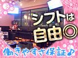 カラオケスナック〜I am 愛〜のアルバイト情報