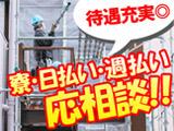 小橋川建設のアルバイト情報