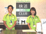 快活フィットネスCLUB 横浜北山田店のアルバイト情報