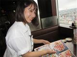 北の味紀行と地酒 北海道 横浜スカイビル店のアルバイト情報