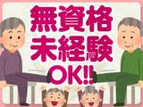 (株)セントメディア MS事業部 宇都宮支店のアルバイト情報